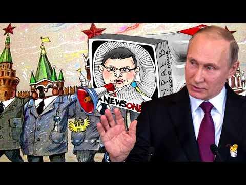 Вздорный шум Кремлевских СМИ