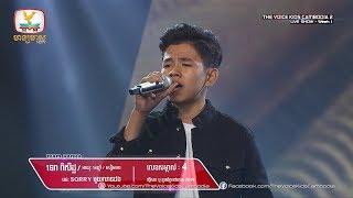 ទេព ពិសិដ្ឋ - Sorry មួយលានដង (Live Show Week 1   The Voice Kids Cambodia Season 2)