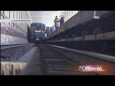Что делать, если человек упал на рельсы в метро