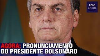 AO VIVO: PRONUNCIAMENTO DO PRESIDENTE JAIR BOLSONARO - LANÇAMENTO DE PLANO