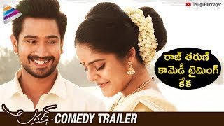 Lover Comedy Trailer | Raj Tarun | Riddhi Kumar | Dil Raju | #Lover 2018 Movie | Telugu FilmNagar
