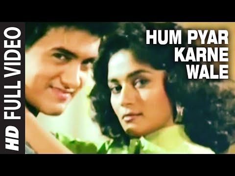 Hum Pyar Karne Wale Full Song | Dil | Aamir Khan Madhuri Dixit...