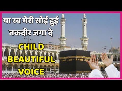 Ya Rab Meri Soi Hue Taqdeer Jagade - Shad Patni video