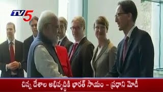 PM Modi Attends Commonwealth Heads Of Government Meeting  - netivaarthalu.com