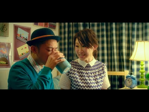 Delete愛人 (Delete My Love)電影預告