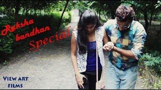 Raksha Bandhan Special- Short Flims by View art films