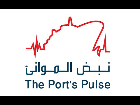The Port's Pulse