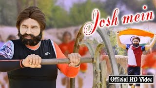 Josh Mein | Official Song