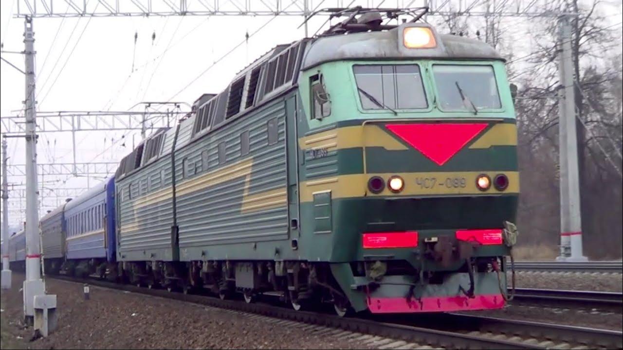 Крым поезд транспорт