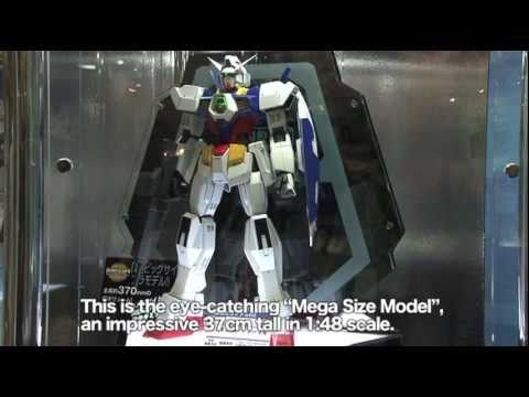 2011 Tokyo Toy show - BANDAI GundamAGE booth introduction video