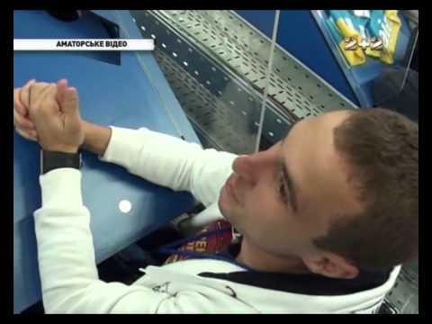 як Михайло Кополовець на матч збірної України ходив.