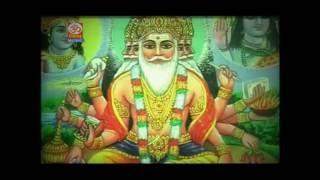 Vishwakarma Prabhu Arti