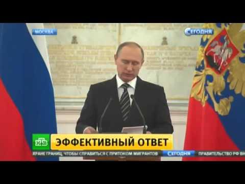 Путин пусть весь мир увидит нашу военную мощь и силу 23.10.15 Новости Сирии сегодня