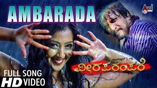 Viraparampare   Ambarada   Kannada Hd Video Song   Kiccha Sudeep, Ambrish, Arindita Ray