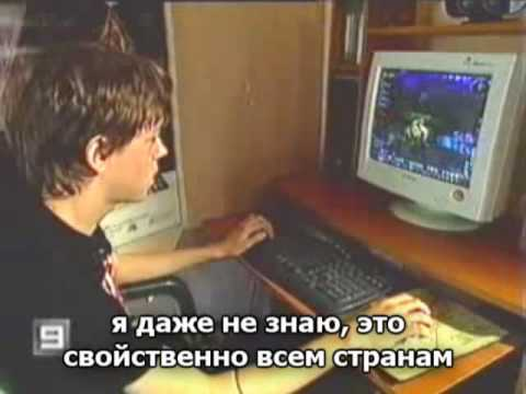 Зависимость от World of Warcraft / Addiction