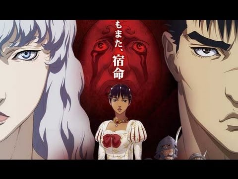 Berserk Golden Age Arc II: The Battle for Doldrey OVA review (MANUARY)