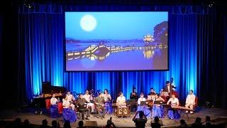 2016澳洲华夏乐团圣诞新年音乐会 第一部分