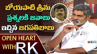 Director Boyapati Srinu Shocking Questions To Jagapathi Babu | Open Heart with RK