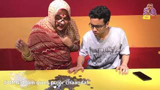 OMG - O Maa Go - S02E42 - Mom Gives Pujor Chaanda