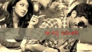 Parijatha - Nee Mohisu - Parijatha(Kannada Movie-2012)