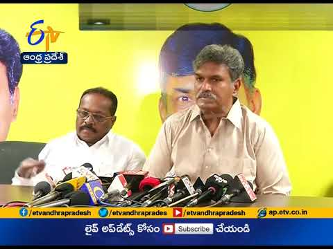YCP MP's Resignations | TDP MPs Slams YCP Leaders