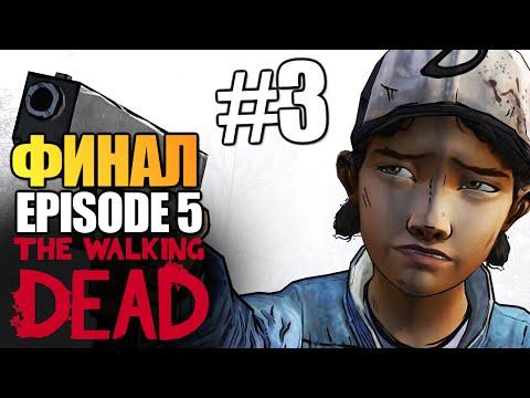 The Walking Dead | Эпизод 5: Нет Пути Назад | Финал video