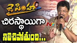 C. Kalyan Speech @ Jai Simha Movie Press Meet - Balakrishna || KS RaviKumar || Nayanthara
