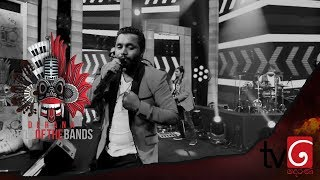 Derana Battle Of The Bands | Electronic Beat ( 20 - 07 - 2019 )