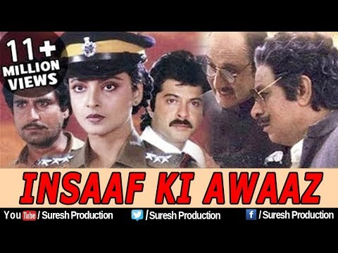 Insaaf Ki Awaaz-hindi video