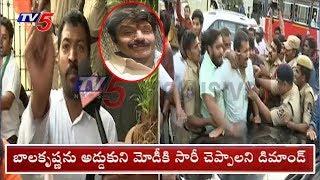 బాలకృష్ణ ఇంటిని ముట్టడించిన బీజేపీ కార్యకర్తలు!! | BJYM Leaders Stopped Balakrishna Car