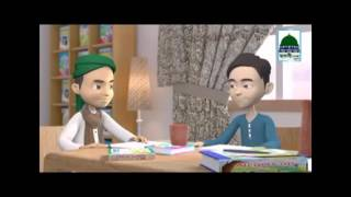 Best Bangla Islamic Cartoon