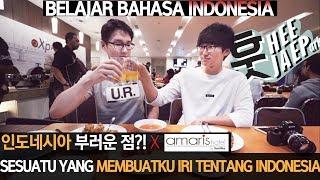 Download Lagu Sesuatu yang membuatku iri tentang Indonesia?!   인도네시아 부러운 점 Gratis STAFABAND