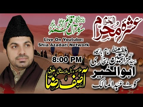 Live Ashra 9 Muharam 2019 Allama Asif Raza Alvi Abul Khair Kot abdul Malik