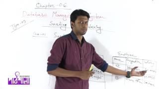 03. Sorting & Indexing | সর্টিং এবং ইন্ডেক্সিং | OnnoRokom Pathshala