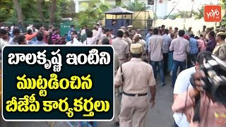 Balakrishna's House Invaded By BJP Activists Over Comments On PM Modi | Hyderabad