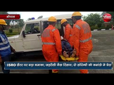Big Blast on the ISRO center, poisonous gas leak, two suspects commando