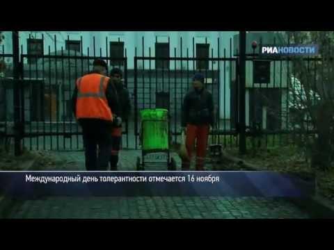 Дворник-мигрант о жизни в московском подвале