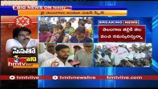 Public Reaction After Khammam Public Meeting | Telangana News | hmtv