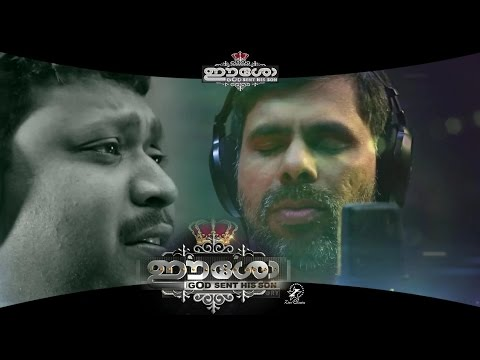 Onnumillaymayil Eesow Album Promo Song | Kester | Christian devotional songs Malayalam