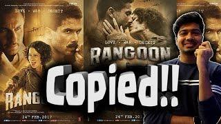 Ep 10  Rangoon War Theme Copied  Kung Fu Panda  Fatrat  Wtf