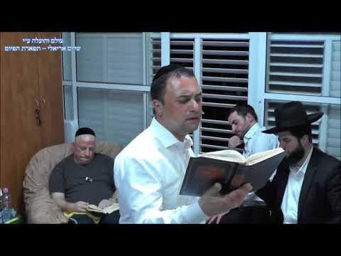 תפילת ערבית החזן רם מזרחי בביקור אצל החזן ר' יצחק אבוהב הי''ו