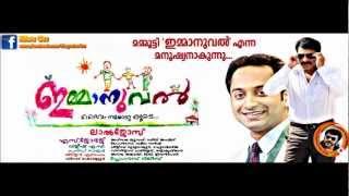 Emmanuel - Immanuel Malayalam Movie Song 2 || Pathangal