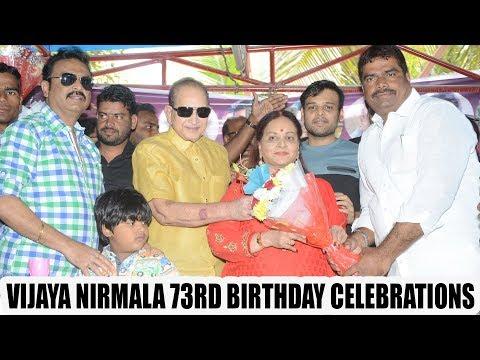 Vijayanirmala Birthday Celebrations Press Meet | Krishna, Naresh | Celebrity News