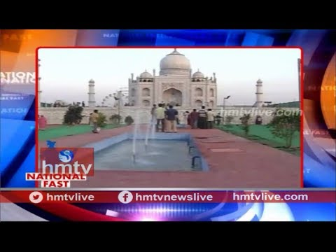Taj Mahal Colour Change Worries India Supreme Court | National Fast | Telugu News | Hmtv
