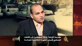 المشهد المصري 5/8/2014