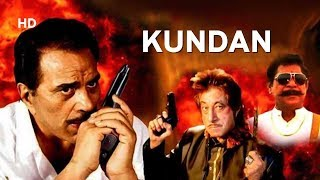 Kundan 2004 (HD) | Dharmendra | Shakti Kapoor | Raza Murad | Satnam Kaur | Hindi Full Movie