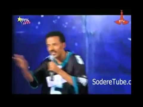 Ethiopia funniest rapper Manual K is back with Ice Cube - You Can Do It