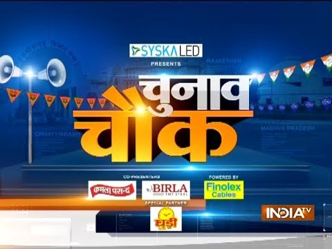 'Chunav Chowk' brings you news from Udaipur of Rajasthan Assembly Poll 2018