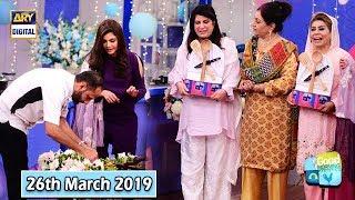 Good Morning Pakistan - Dr Kashif Malik & Dr Batool - 26th March 2019 - ARY Digital Show