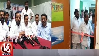 TDP MLA R Krishnaiah Inaugurates Photo Exhibition At Champapet In Hyderabad